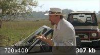 Грузинский виноград / Любовь в винограднике / Georgische Trauben (2001) DVDRip | P