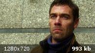 ����� ���� (2010) HDTVRip 720p
