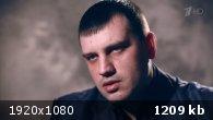��� �������� �������� (2015) HDTV 1080i �� Generalfilm
