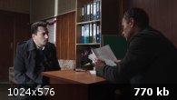 ������� � ���� [2 ����� 1-4 ������ �� 4] (2015) WEB-DLRip-AVC �� ExKinoRay