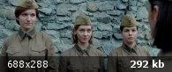 � ���� ����� �����... (2015) WEB-DLRip | iTunes Russia