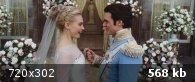 Золушка / Cinderella (2015) НDRip-AVC от ExKinoRay   DUB   Лицензия