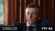 ���������� (2012) WEB-DL 720p