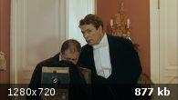 Орлова и Александров [1-16 серии из 16] (2015) WEB-DL 720p от MediaClub