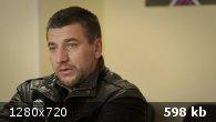 ���������� ����� 8 [8 �����] (2014) HDTVRip 720p �� MediaClub