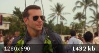 ����� / Aloha (2015) BDRip 720p | iPad | iTunes