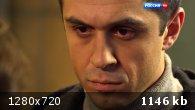 ������ ������ [1-4 ����� �� 4] (2015) HDTVRip 720p