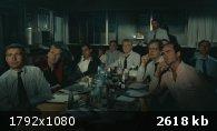 Седьмая мишень / La 7eme cible (1984) BDRip 1080p | MVO