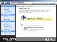 WinASO Registry Optimizer 5.0.1 (2015) �� | RePack �� ivandubskoj