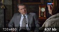 Всё только начинается [1-20 серии из 20] (2015) HDTVRip