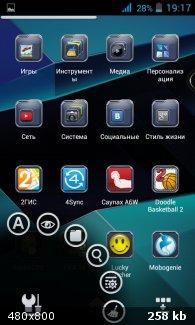 Android Launcher 3D Stule